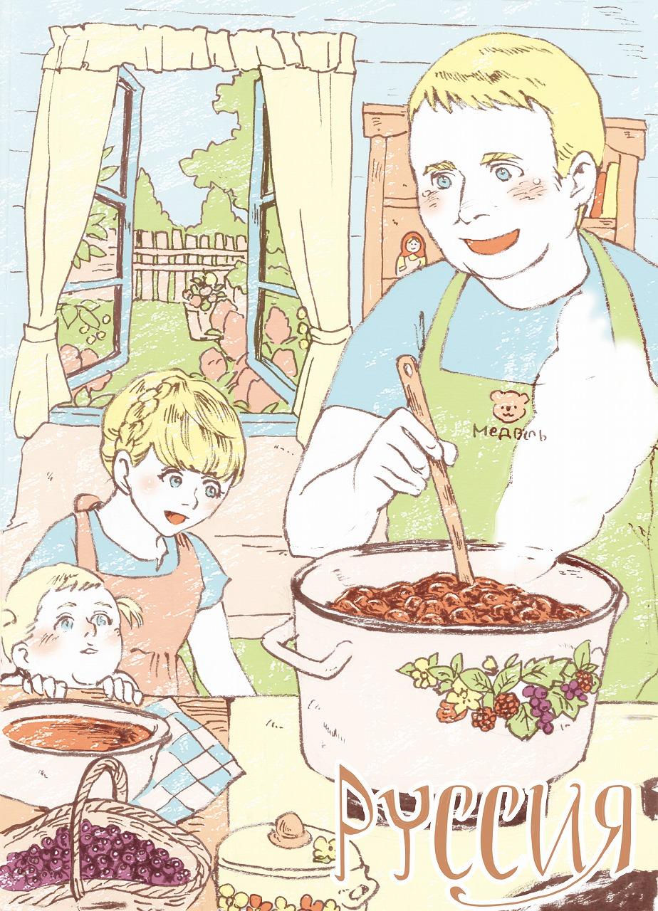 【世界のおじちゃん】娘たちとヴァレーニエを作るミーシャ(ロシア)