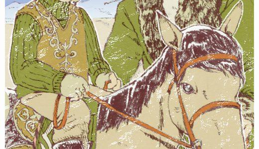 【世界のおじちゃん】孫の初めての乗馬を見守るラハト(カザフスタン)