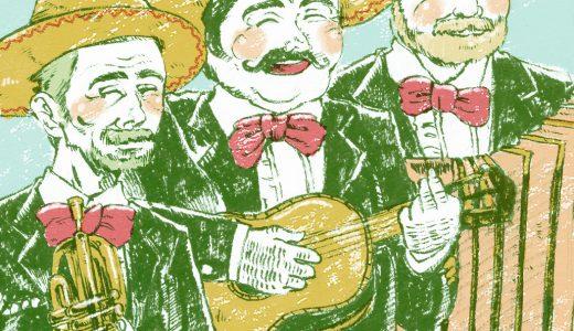 【世界のおじちゃん】仲間と歌うマリアッチのマリオ(メキシコ)